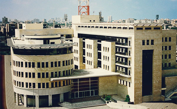 סיבוס רימון - מטה המשטרה, תל אביב